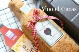 Vinoelcacas 056 blogg